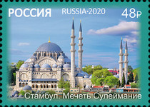 [The 100th Anniversary of Diplomatic Relations with Turkey, type DCG]