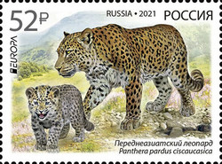 [EUROPA Stamps - Persian Leopard, type DCR]