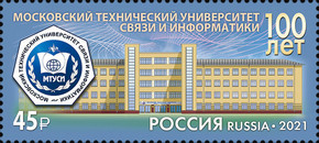 [The 100th Anniversary of the Moscow Technical University of Communications and Informatics, type DCU]