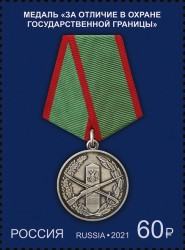 [Medals, type DCW]