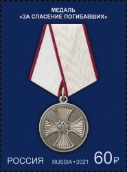 [Medals, type DCY]