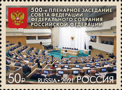 [The 500th Plenary Session of the Federation Council of the Federal Assembly of the Russian Federation, type DDI]