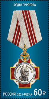 [State Awards of the Russian Federation - Medals, type DEM]