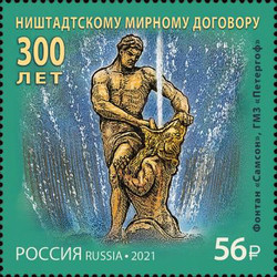 [The 300th Anniversary of the Treaty of Nystad, type DGG]