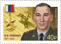 [Heroes of the Russian Federation, type DGL]