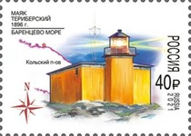[Lighthouses of Russia, type DGV]