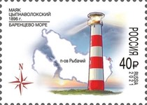 [Lighthouses of Russia, type DGW]