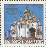 [Moscow Kremlin Cathedrals, type DR]