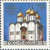[Moscow Kremlin Cathedrals, type DS]
