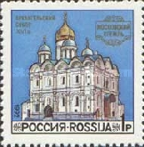 [Moscow Kremlin Cathedrals, type DT]