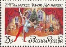 [The 100th Anniversary of Tchaikovsky's Ballet Nutcracker, type DZ]