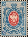 [Coat of Arms - Denominations with Colored Background, Typ E]