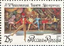 [The 100th Anniversary of Tchaikovsky's Ballet Nutcracker, type EA]