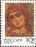 [Russian Icons, Typ ED]