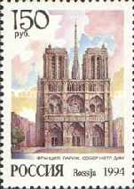[Churches and Cathedrals, Typ HV]