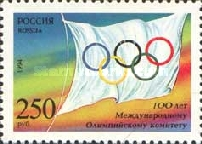 [The 100th Anniversary of the International Olympic Committee, Typ IQ]