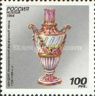 [The 250th Anniversary of Imperial Porcelain Factory, Typ IW]