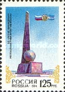 [The 50th Anniversary of Incorporation of Tuva into RSFSR, Typ JB]