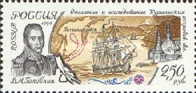 [The 300th Anniversary of Russian Navy.Explorations, Typ JC]