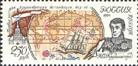 [The 300th Anniversary of Russian Navy.Explorations, Typ JD]