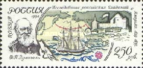 [The 300th Anniversary of Russian Navy.Explorations, Typ JE]