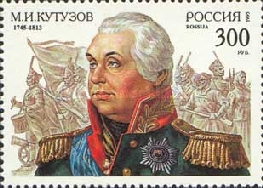 [The 250th Birth Anniversary of M.Kutuzov, Typ JL]