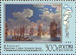 [The 300th Anniversary of Russian Navy, Typ LM]