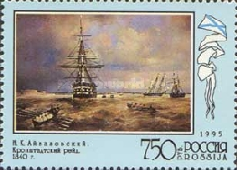 [The 300th Anniversary of Russian Navy, Typ LO]
