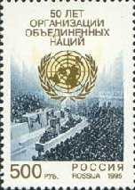 [The 50th Anniversary of the United Nations, Typ LP]
