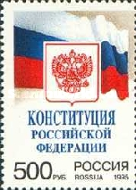 [Constitution of Russian Federation, Typ LQ]