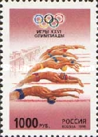 [Olympic Games - Atlanta, USA, Typ NK]