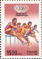 [Olympic Games - Atlanta, USA, Typ NM]