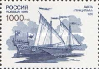 [The 300th Anniversary of Russian Navy, Typ NQ]