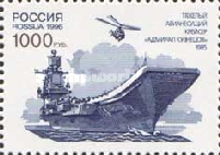 [The 300th Anniversary of Russian Navy, Typ NR]