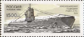 [The 300th Anniversary of Russian Navy, Typ NT]