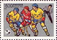 [The 50th Anniversary of Ice Hockey in Russia, Typ OR]