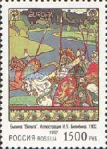 [EUROPA Stamps - Tales and Legends, Typ PR]