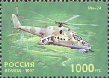 [The 50th Anniversary of Helicopter Production, Typ QD]