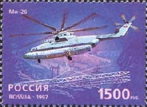 [The 50th Anniversary of Helicopter Production, Typ QE]