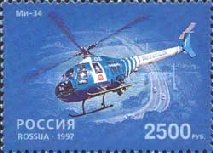 [The 50th Anniversary of Helicopter Production, Typ QG]