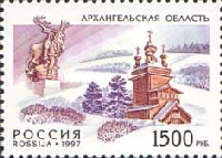 [Regions of the Russian Federation, Typ QT]