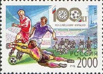 [The 100th Anniversary of Russian Football, Typ RK]