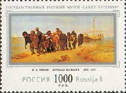[The 100th Anniversary of the State Russian Museum, Typ RP]