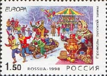 [EUROPA Stamp - Festivals and National Celebrations, type SW]