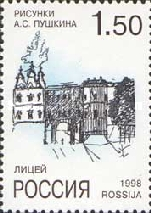 [The 200th Anniversary of the Birth of A.S.Pushkin, type SX]