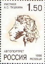 [The 200th Anniversary of the Birth of A.S.Pushkin, type SZ]