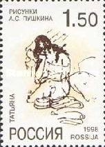 [The 200th Anniversary of the Birth of A.S.Pushkin, type TA]