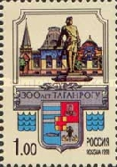 [The 300th Anniversary of Taganrog, Typ TD]