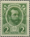 [The 300th Anniversary of the Founding of the Romanov Dynasty, type U]