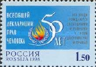 [The 50th Anniversary of Declaration of Human Rights, Typ UA]